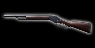 M1887 Guard`s Gun