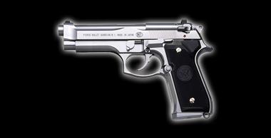 M92F Brigadier Silver
