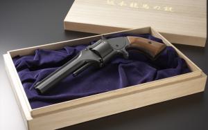65_Sakamoto Ryoma's Gun Premiere Model2